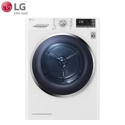 LG 乐金 RC90U2AV2W 9公斤 热泵干衣机