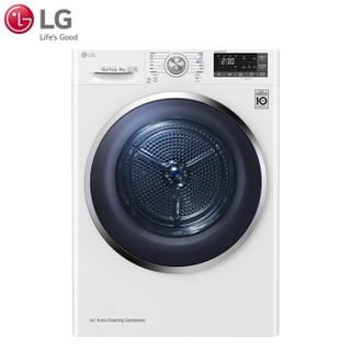 LG RC90U2AV2W 9公斤 热泵干衣机