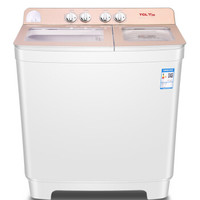 TCL TCLXPB92-9678S 半自动双缸波轮洗衣机 (芭蕾白、9.2kg)