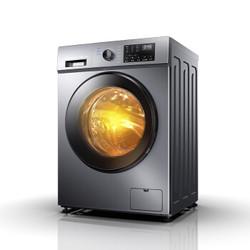 云米(VIOMI)8公斤大容量洗烘一体 变频节能滚筒全自动洗衣机 智能APP控制 空气洗 桶自洁 WD8SA