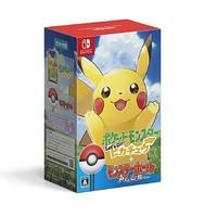 Nintendo 任天堂 精灵球 Plus+Let ' s Go 皮卡丘版 Switch手柄+游戏 套装