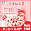 网红伊发酵乳益生菌 12.9元(需用券)