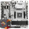 MSI 微星 B450M MORTAR TITANIUM 迫击炮钛金版 主板+AMD R5 2600X CPU 板U套装 1805元包邮(双重优惠)