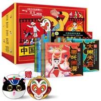 《中国经典获奖童话》(礼盒装、套装共25册)