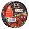 红塔 红烧牛肉罐头178g *3件 27.09元(合9.03元/件)