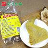 客迁优品盐焗鸡腿130g广东梅州客家特产熟食品鸡大腿休闲办公零食 9.9元(需用券)