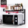 溢彩年华 YCI7037-BK 厨房置物架 方管微波炉架烤箱架厨房层架 99元