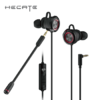 漫步者(EDIFIER)HECATE GM450 专业电竞游戏耳机 174元
