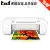 HP 惠普 1112 彩色喷墨打印机 189元