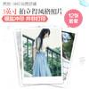 新用户免费领:亮丽(SPLENDID)洗照片 3英寸12张钱包照 拍立得风格手机照片照片冲印 1.99元