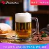 帕莎帕琦(Pasabahce) 玻璃啤酒杯扎啤杯 500ML 2只装 玻璃杯 水杯 茶杯 39.9元