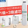 海尔净水器HRO5023-3净饮台式一体机滤芯PPC复合滤芯 后置活性炭 108元