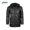 ASICS亚瑟士2018秋冬新款保暖男式羽绒服夹克大衣2031A384-001 1189元(需用券)