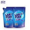 蓝漂3袋*500g全效洗衣液补充袋增色护色薰衣草香强效去污渍 10.1元