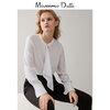 Massimo Dutti女装圆领打底衫女士长袖T恤2019新款春装06810565251 190元