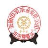 中粮中茶牌 2017年金中茶云南普洱生茶饼 357g