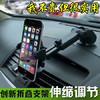 小梦 汽车车载手机支架 磁吸金属重力感应卡扣式伸缩导航支架 9.9元