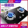 CHANGHONG/长虹 Z1C 台嵌两用燃气灶 298元(需用券)