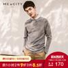 折|MECITY男装韩版纯色全羊毛长袖修身毛衫针织毛衣男 199元
