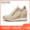 GEOX/健乐士春秋女鞋舒适透气坡跟运动鞋时尚系带休闲鞋D620QA 749元