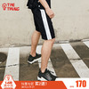 THETHING设计潮牌夏装新款织带印花短裤反光口袋装饰个性中裤 167元