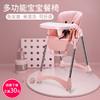 儿童餐椅多功能宝宝婴儿用餐桌椅0-3岁吃饭宜家可折叠便携式带轮 209元