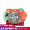 B.Toys 婴幼儿童互动玩偶 搞怪的大象 149元