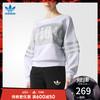 adidas 阿迪达斯 三叶草 女子 套头衫 白 S19965 269元