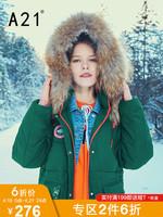 A21冬新款女装棉衣 时髦保暖宽松可拆卸毛领长袖中长夹棉外套女