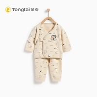 童泰新款新生儿衣服婴儿和服开裆套装0-3个月宝宝系带内衣两件套
