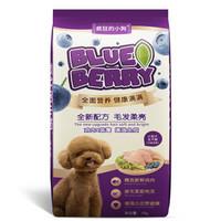 疯狂的小狗 鸡肉蓝莓味狗粮 10kg