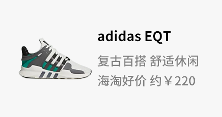 adidas 阿迪达斯 Originals EQT Support Mid ADV 运动鞋  *3件