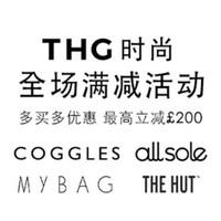 复活节促销:THG时尚  四大商城 复活节大促 活动和好价汇总
