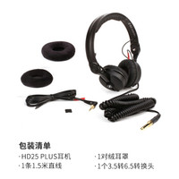 SENNHEISER 森海塞尔 hd25 Plus 耳机 (头戴式、70Ω、黑色)