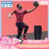 迪卡侬 紧身裤 男篮球运动打底裤高弹健身春夏七分裤黑色TARMAK 39.9元