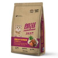 KitchenFlavor 开饭乐 鱼肉味全阶段猫粮 10kg *4件+凑单品