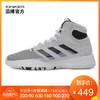 adidas阿迪达斯2019男子Pro Bounce Madness 2019场上竞技篮球鞋 BB9235 42 449元