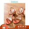 茵曼19年夏新款凉鞋优雅中跟粗跟一字带露趾高跟鞋女4882050037T 99元