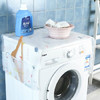 木杰 冰箱洗衣机防尘罩 9.9元包邮(需用券)
