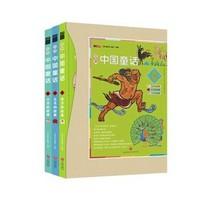 《汉声中国童话·夏》3册