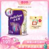 雅培小安素900g婴幼儿全营养成长奶粉适儿童挑食进口 141元包邮(需用券)
