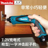 makita 牧田 DF010DSE 家用电动螺丝刀