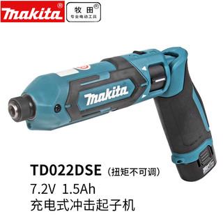 makita 牧田 DF012 电动螺丝刀 裸机