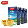 纽焙客新西兰奶源 DIY蛋糕家用烘焙原料布丁奶油蛋挞液250克*3 25.8元(需用券)