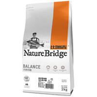 Nature Bridge 比瑞吉 迷你成犬混合味 狗粮 2kg