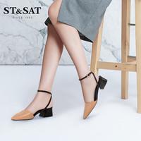 ST&SAT 星期六 女士简约时尚一字式扣带时装凉鞋 SS82114582 杏色 34
