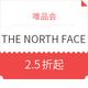 唯品会 THE NORTH FACE 北面户外服饰专场