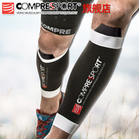 COMPRESSPORT R2 V2 CS-R2V2 压缩小腿套 *2件