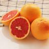 南非进口红心西柚  柚子新鲜水果单果重250-320g 6个 53.8元