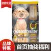 纽顿nutram狗粮 【T28去骨鳟鱼三文鱼】成幼通用犬粮1.82kg 115元包邮(需用券)